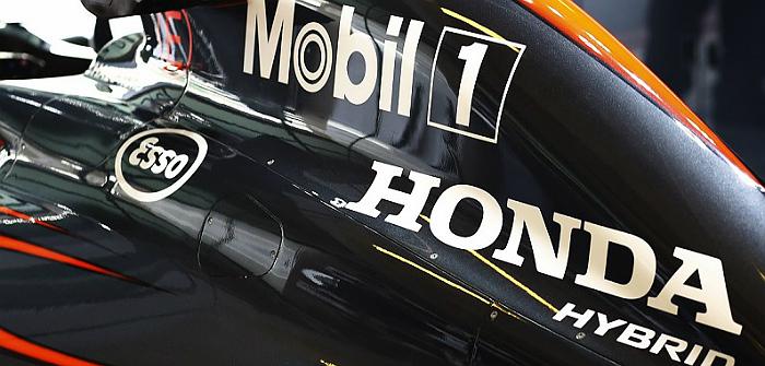 Honda, Aston Martin Racing, AMR, Red Bull Racing, Formula 1, F1, power unit