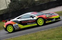 McLaren strengthens partnership with British GT
