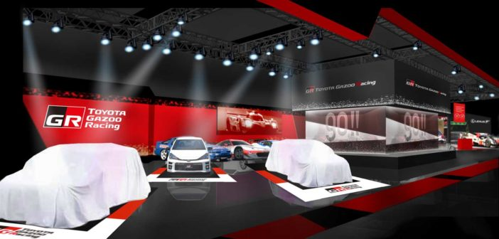 Toyota Gazoo Racing bringing Supra Super GT Concept to Japan