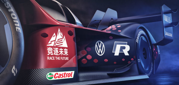 VW Motorsport prepares for Tianmen Mountain record attempt