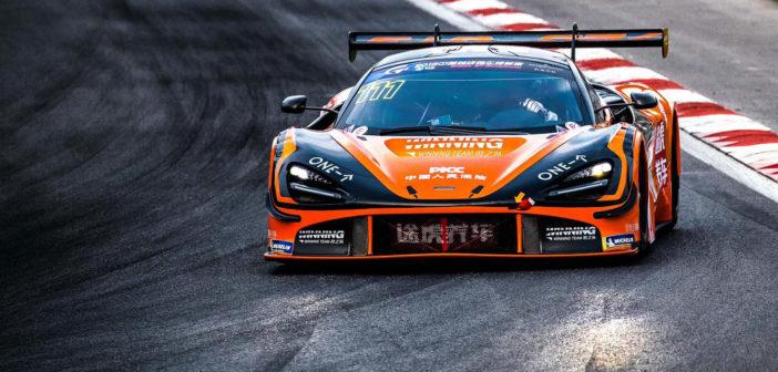 McLaren 720S GT3 makes China GT championship debut